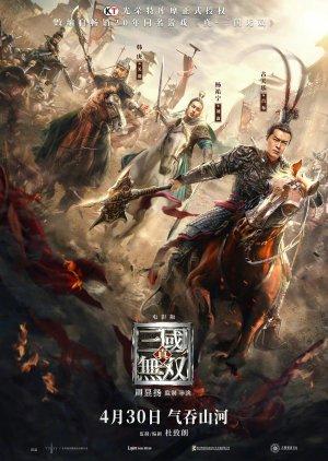 Chân Tam Quốc Vô Song - Dynasty Warriors