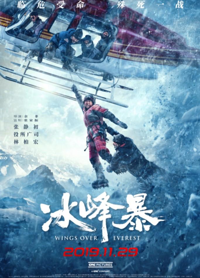Bão Trên Đỉnh Everest - Wings Over Everest
