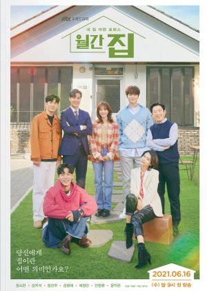 Trang Chủ Tạp Chí Hàng Tháng - Monthly Magazine Home