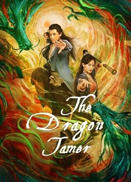 Anh Hùng Xạ Điêu: Giáng Long Thập Bát Chưởng - The Dragon Tamer