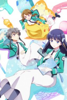 The Honor Student at Magic High School - The Honor at Magic High School - Mahouka Koukou no Yuutousei