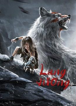 Lang Vương (Vua Sói) - The Werewolf