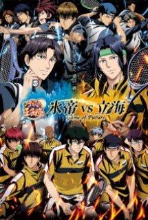 The New Prince of Tennis: Hyoutei vs. Rikkai - Game of Future / Shin Tennis no Ouji-sama: Hyoutei vs. Rikkai - Game of Future
