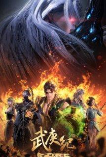 Vũ Canh Kỷ Phần 4 - Wu Geng Ji 4rd Season