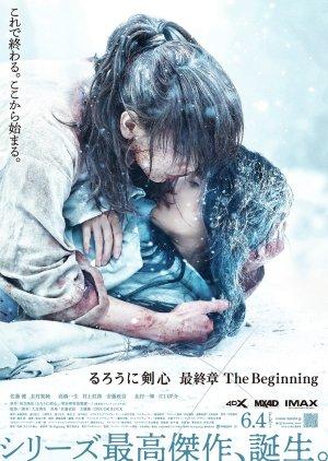 Lãng khách Kenshin: Khởi đầu - Rurouni Kenshin: The Beginning