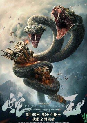 Xà Vương - King Of Snake