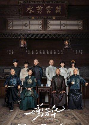 Nhất Tiễn Phương Hoa - The Master of Cheongsam