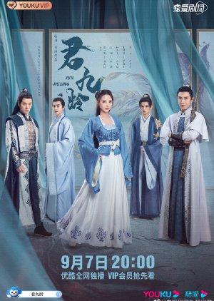 Quân Cửu Linh - Jun Jiu Ling