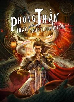 Phong Thần: Thác Tháp Thiên Vương - The Legend of Deification