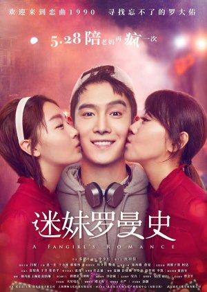 Fan Girl Lãng Mạn - A Fangirl's Romance