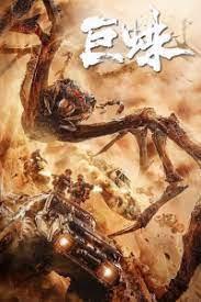 Nhện Khổng Lồ - Giant Spider