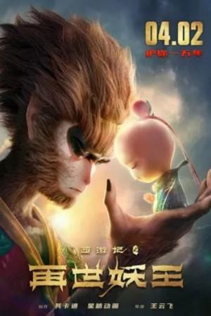 Tây Du Ký Tái Thế Yêu Vương - Monkey King Reborn