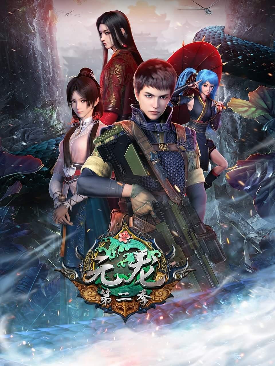 Nguyên Long 2 - Yuan Long 2nd Season