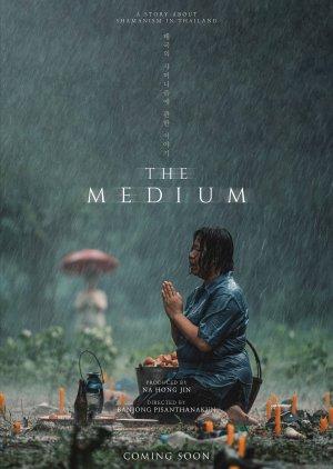 Thầy Cúng - The Medium