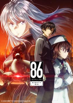 86 2nd Season - Eighty Six 2nd Season