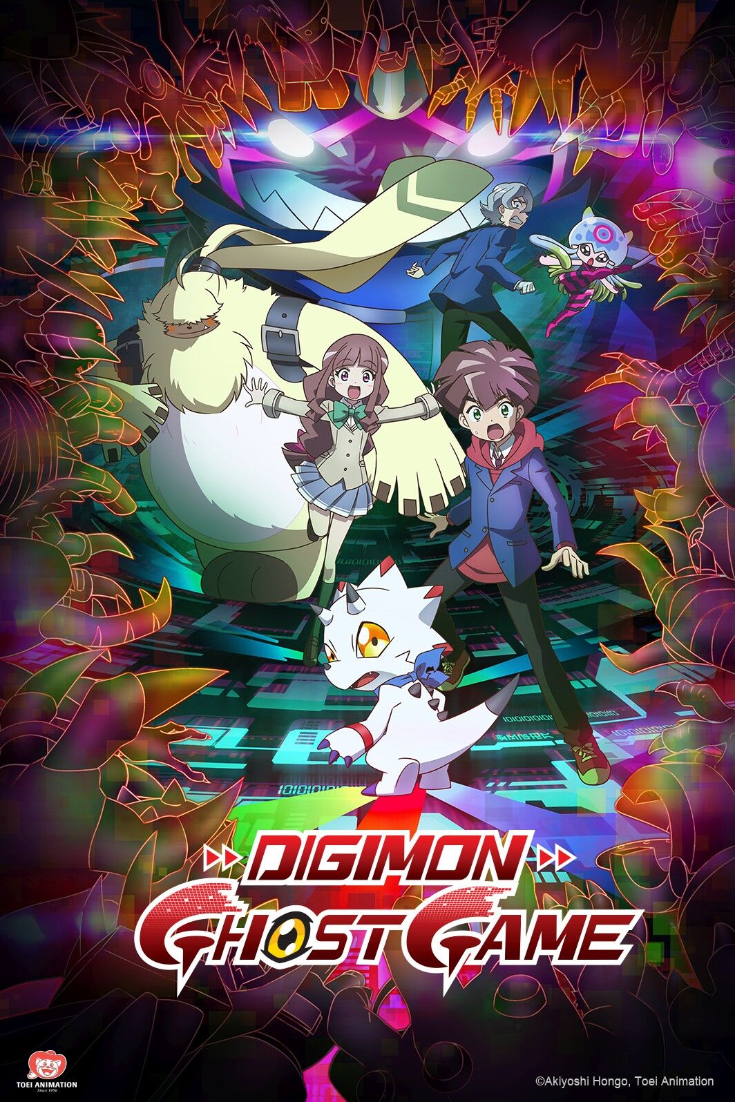 Digimon Ghost Game - デジモンゴーストゲーム