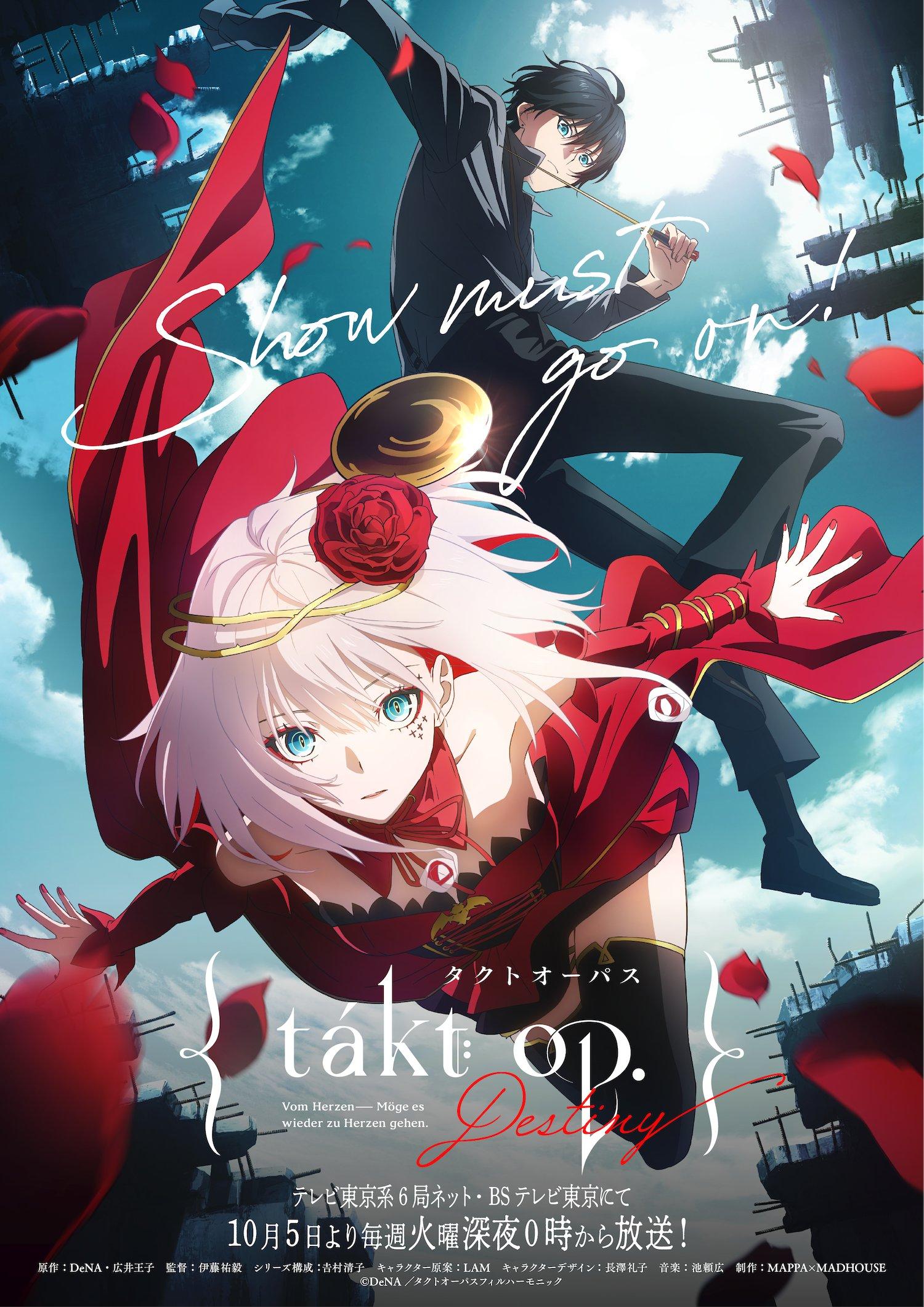 Takt Op. Destiny -タクトオーパス, Hepburn : Takuto Oopasu