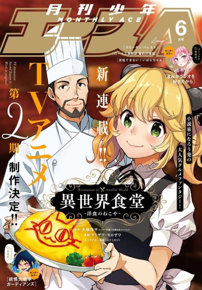 Isekai Shokudou 2- Restaurant to Another World 2
