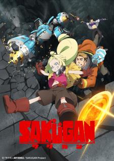 Sakugan - Sacks&Guns!!, Sakugan Labyrinth Marker
