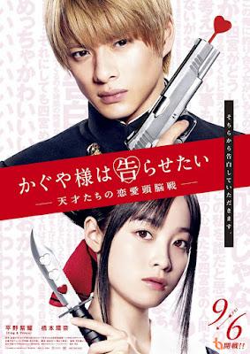 Kaguya-sama: Love Is War (2019) - かぐや様は告らせたい~天才たちの恋愛頭脳戦~