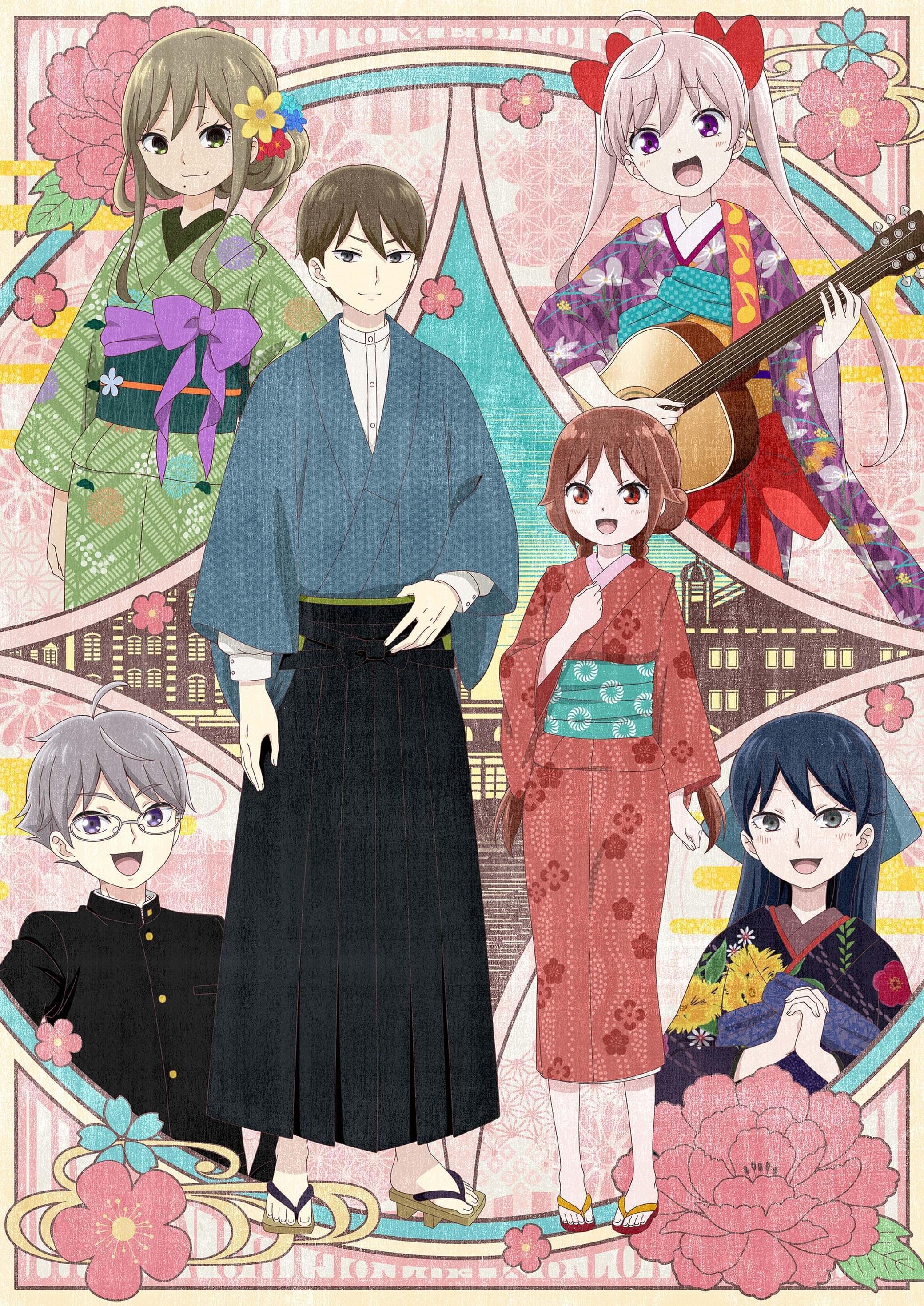 Taishou Otome Otogibanashi - Taishou Maiden Fairytale