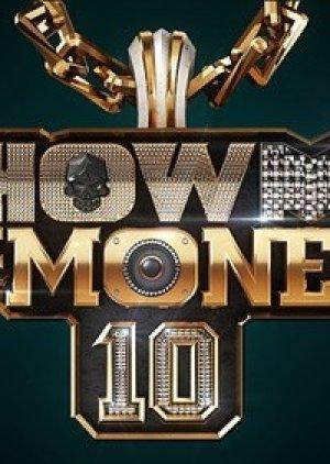 Show Me The Money 10 - Show Me The Money Season 10