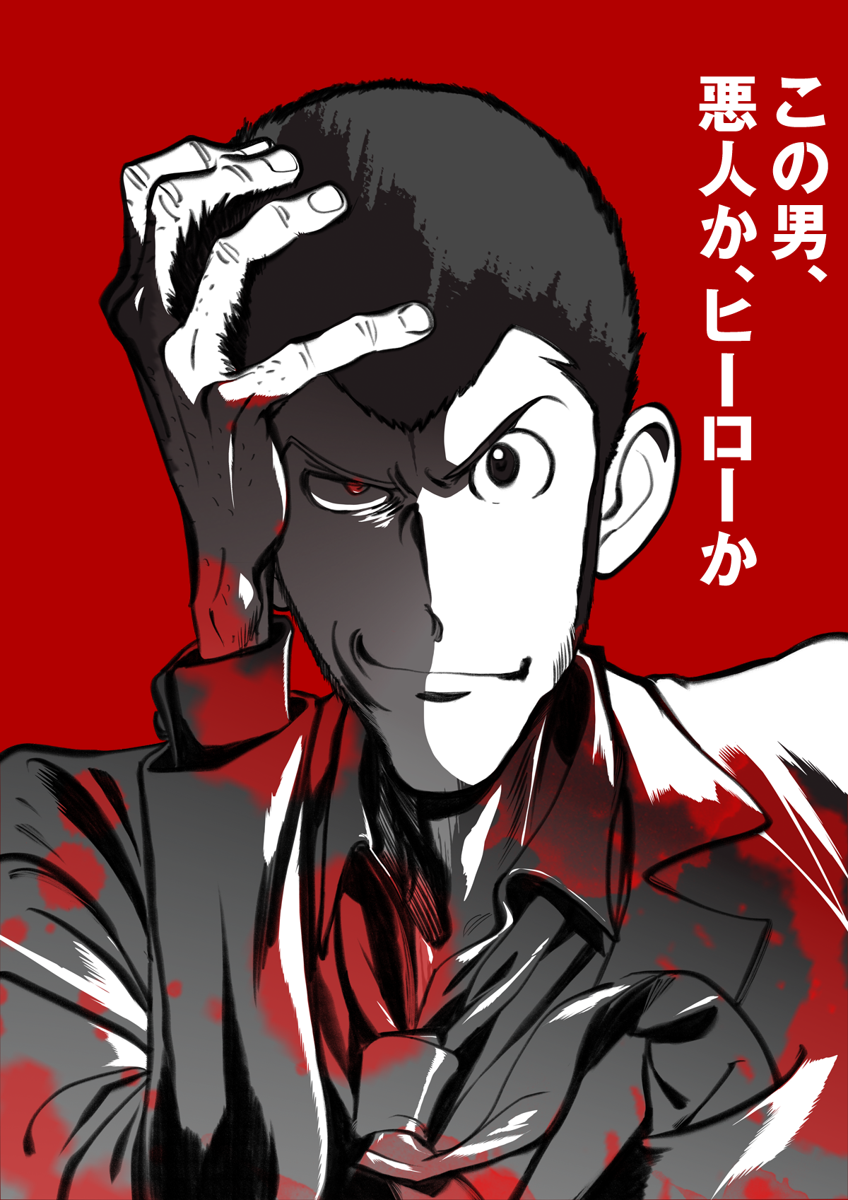 Lupin III: Part 6 - LUPIN THE 3rd PART 6