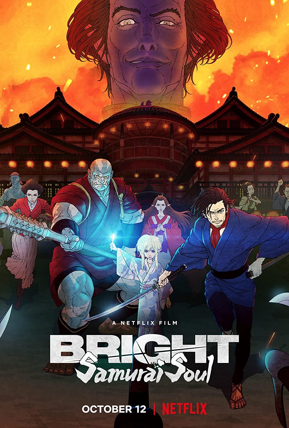 Chiếc Đũa Quyền Năng: Linh Hồn Samurai – Bright: Samurai Soul