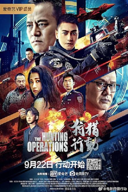 Hành Động Săn Bắn - The Hunting Operations
