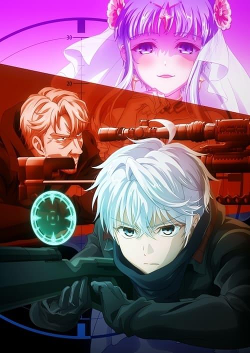 Sekai Saikou no Ansatsusha, Isekai Kizoku ni Tensei suru - The world's best assassin