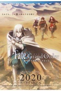 Fate/Grand Order: Shinsei Entaku Ryouiki Camelot 1 - Wandering; Agateram -Fate/Grand Order Wandering