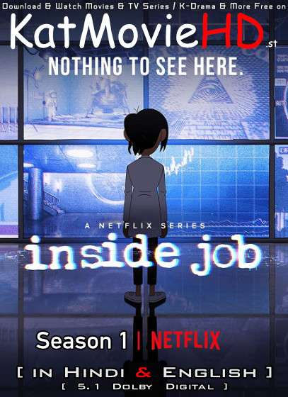 Văn Phòng Thuyết Âm Mưu (Phần 1) - Inside Job (Season 1)