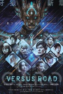 Xem Phim Garo: Versus Road ()