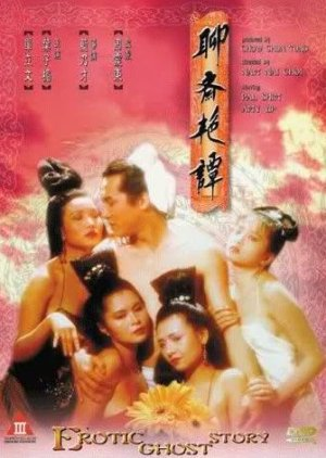 Liêu Trai Chí Dị – Erotic Ghost Story